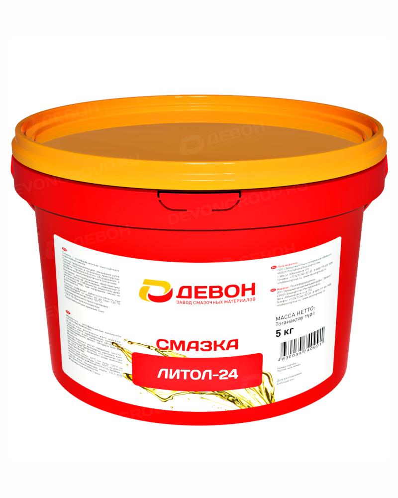 Литол-24 г Девон 5кг